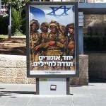 Werbung fuers Militaer