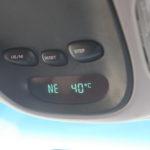 ...und zu heiß...